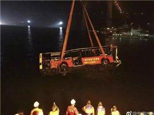 昨晚,重庆万州坠江公交车打捞出水!救援难度为三峡库区蓄水以来最大