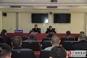 2018世界投注网县公安局组织开展 刑释人员教育培训活动