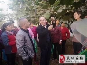 武功县科协 举办2018年度科技助力精准扶贫培训 (第十六期)