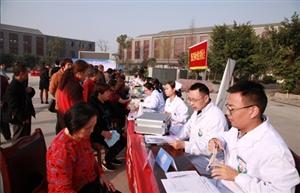 """""""幸福家庭・健康相伴""""卫生与健康惠民宣传文化巡演活动在广汉举行"""