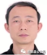 10万元悬赏:旬阳县公安局悬赏抓捕犯罪嫌疑人陈辉的通告