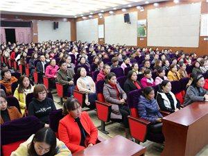 合阳县城关中学成功举办2018-2019学年上学期第一期家长学校