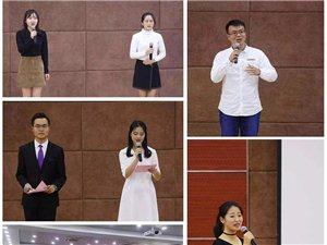"""""""青春托起中国梦""""诗歌朗诵会在外国语大学滨海学院上演"""