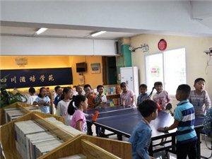 安岳教育培训机构滋培学苑官网启动了