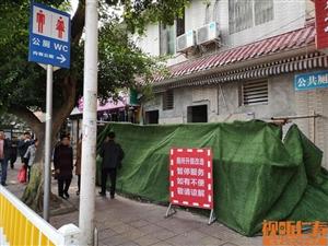 仁寿城区16所老旧公厕,12月份完成升级改造!