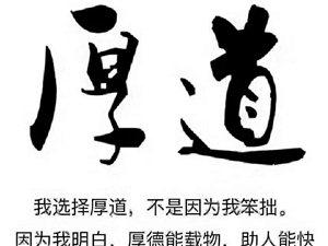 珠海心理咨���曹�赡堋敖袢赵绮汀狈窒恚赫�能量的�r候