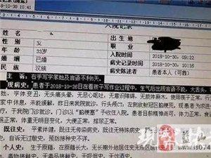 【荐读】这不是段子!孩子写作业太磨叽,33岁妈妈急性脑梗住院