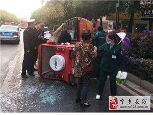 宁乡老人代步车出事 三人受伤