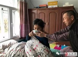【巴彦网孝老爱亲】巴彦县李井彦―做一个好儿子好丈夫