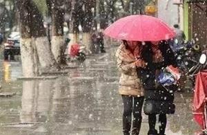 降温下雨下雪!未来几日天水的天气可真是…