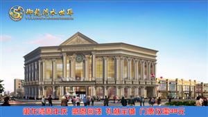 御龙湾水世界周年庆,北京pk10软件群发计划门票仅需39元/人,更多精彩福利等您享,还有砸金蛋送壕礼,中奖率100%!