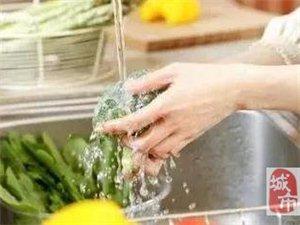 洗菜,只要�@一招,干�艨焖儆质∈拢�