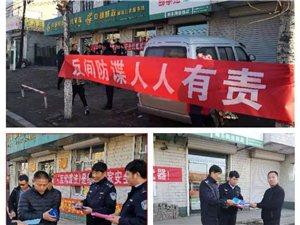 【巴彦网】巴彦县组织开展《反间谍法》宣传活动