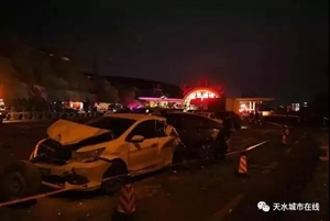 兰海高速兰州南收费站交通事故已致15人死亡44人受伤