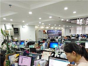 电商2+1 1804在百度进行企业参观