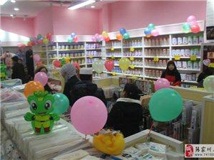【头条】小叮铛母婴生活馆最近火爆全城