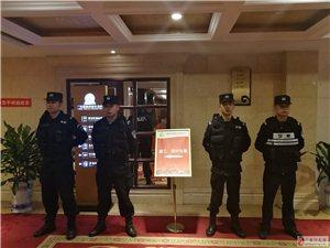 协兴公安做实做严安保工作确保全国机关党建研讨会圆满举行
