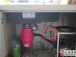 南京水电装修多少钱,包死价的水电让业主欲哭无泪。