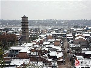 【绿野书院】武功县地域面积的历史变迁――董社昌