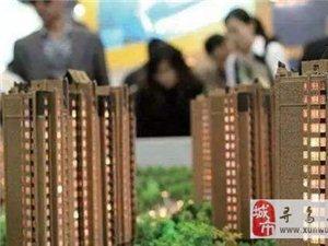 赣州18县市区最新二手房价格出炉,寻乌均价竟然达到......