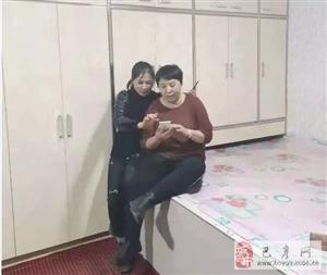 【巴彦网】巴彦县好儿媳董艳霞―婆婆离不开的拐杖