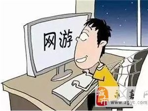 謹慎!永春這名男子玩網游購買賬號被騙....