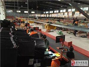 清河快递业务量和业务收入全市第一