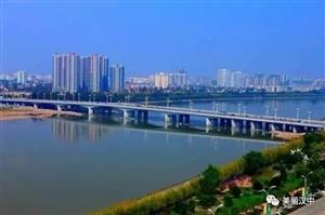 天汉大桥通行能力已达上限汉中即将再建跨江大桥