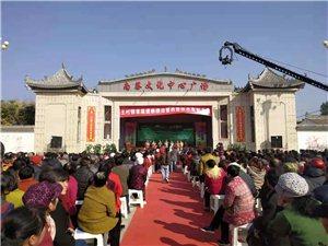 合阳县王村镇首届道德模范暨扶贫扶志表彰大会上隆重举行