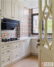 厨房瓷砖已经不流行通铺,
