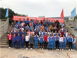 小火苗点燃山区孩子的梦想;――福善镇九年制学校开展志愿者义教活动