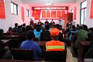 临泉县第一家贫困村爱心扶贫超市揭牌开业
