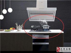 厨房装修要用心,这几个地方你家装对了吗?