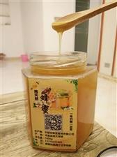 这个蜂蜜是真的吗?