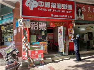 广安区城管执法局开展横幅标语专项整治行动