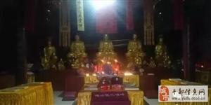 【方志于都】于都县新陂乡石鼓岭有二座寺庙:名山寺和灵岩寺