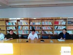 虞城县城镇规划区建设用地供应取得破新高