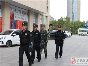 """(新开户送体验金县公安局)提升""""四个指数""""推进警民关系建设"""