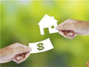 未来5年,贷款买房的人将面临3大问题,很多人还傻傻不知道