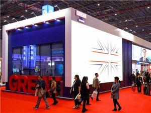 """广汉23家企业参加首届""""中国国际进口博览会"""",拓展开放合作新空间"""