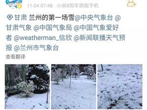 """""""超凶""""冷空气刷屏,多地骤降10℃以上!明天立冬,化州的天气是……"""