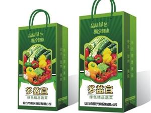 南阳纸质手提袋印刷厂家  服装手提袋 精致礼品手提袋生产厂家