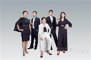 团队形象照公司形象照员工形象照拍摄微商团队照公司宣传照拍摄