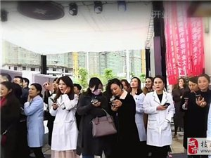 枝江诺美医疗美容整形医院隆重开业