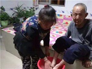 【巴彦网】巴彦县善待公婆从小事做起―孔凡香