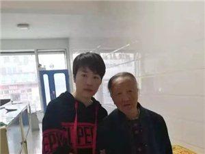 【巴彦网】巴彦县全力打造和谐大家庭―刘彦平
