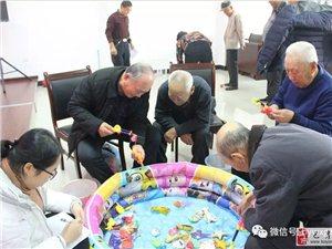 【巴彦网】巴彦县老干部局举办老干部趣味运动会