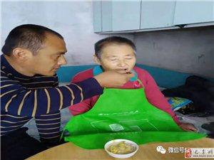 【巴彦网】巴彦县红光乡黄佰栋―让老人幸福,让家人快乐