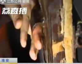 熊孩子左手中指被门扣卡住