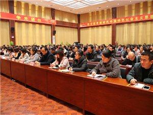 合阳县隆重表彰新闻宣传工作先进集体